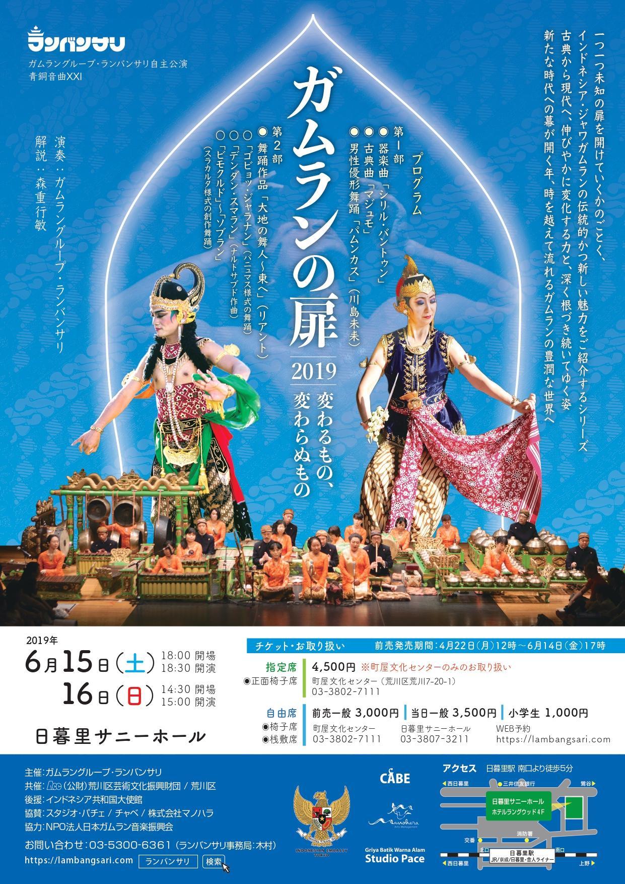 http://www.acc-arakawa.jp/event/21112f7e438cef63afd665a238a14e2f59f56da4.jpg
