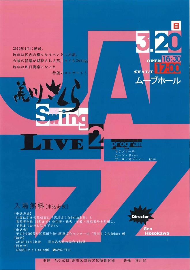 280320   さくらswing LIVE2.jpg