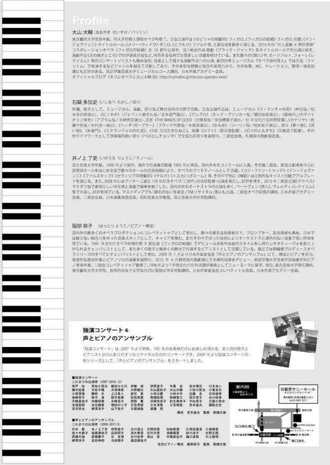 koetopiano32-34ua.jpg