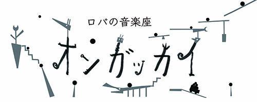 nikkori-logo-s.jpg