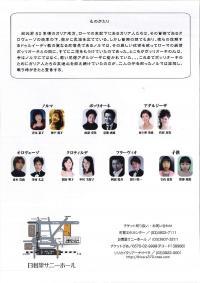 チラシ 裏-001 (1).jpg