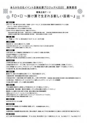 トンボなし(裏).jpg