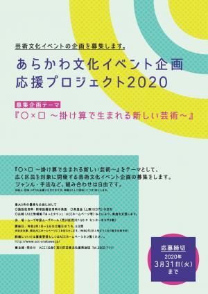 トンボなし(表).jpg