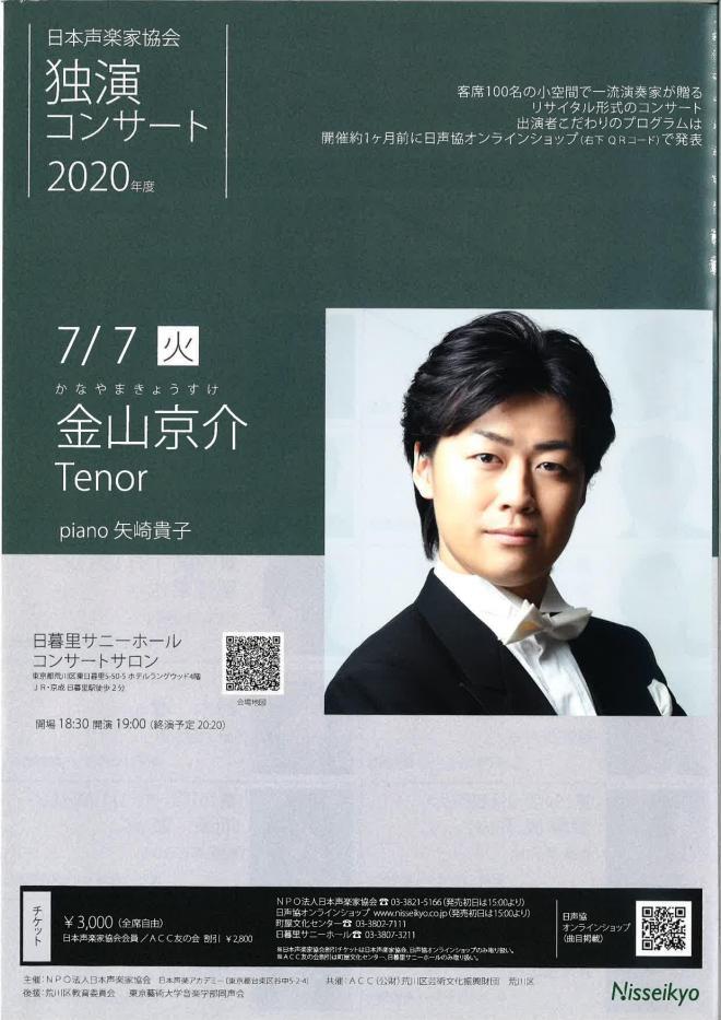 20200528111948_page-0001.jpg
